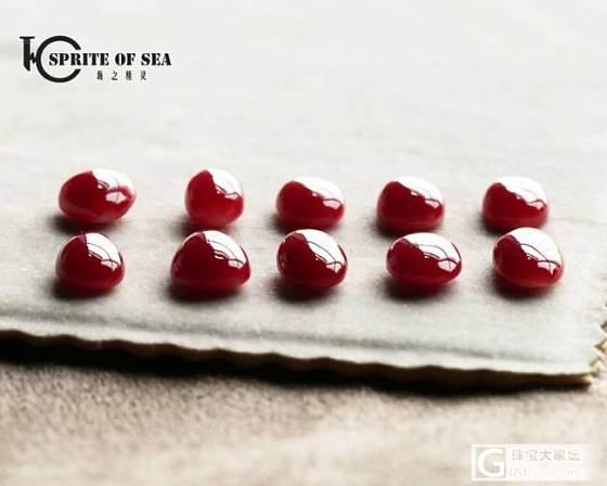 5.5  精品南红玛瑙荷花雕件/精品南红玛瑙佛公小雕件/精品南红玛瑙佛公小雕件/精..._海之精灵珠宝