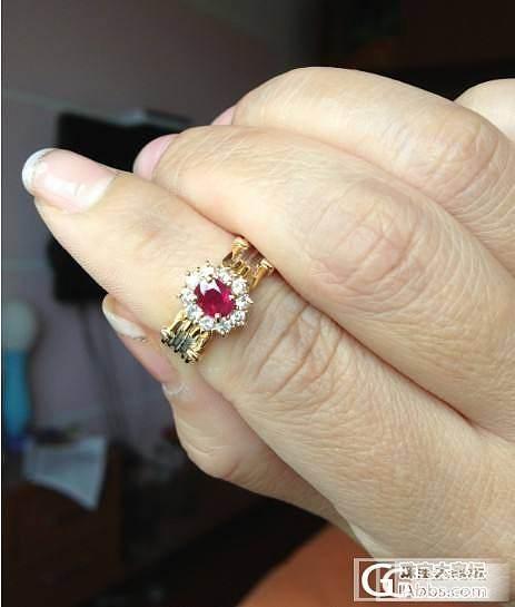 喏,你要看的红宝戒指。。。_闲聊