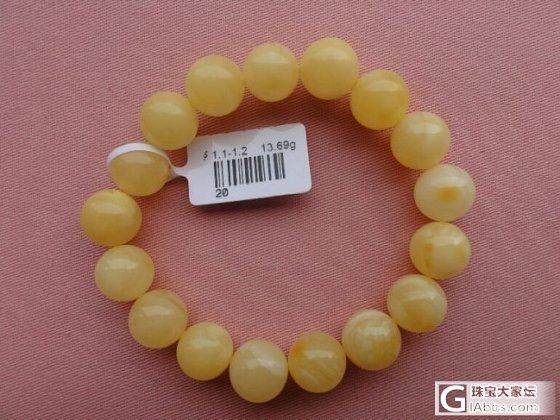 手头紧,继续出闲置蜜蜡手串两条,花白蜜和清晰嫩黄蜜_有机宝石
