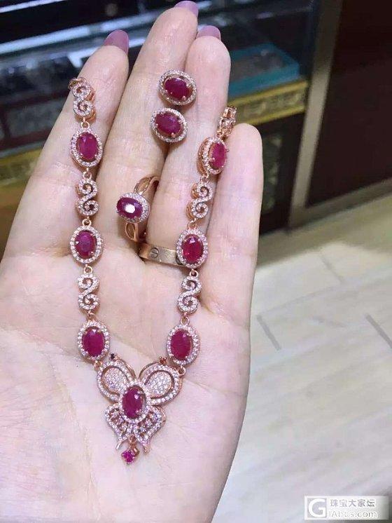 想要一套红宝石套装,戒指,项链,耳钉和手链,诚心要 有请发图_名贵宝石