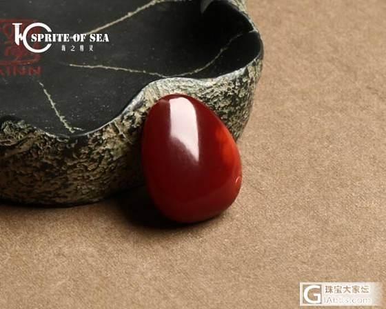 6.30  精品糖果色标准比例大蛋面第三十七批/特红桶珠手链/精品南红玛瑙荷花吊坠 1..._海之精灵珠宝