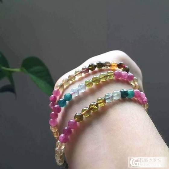 【晶。玺】6.30新货糖果色碧玺、紫牙乌手链_宝石
