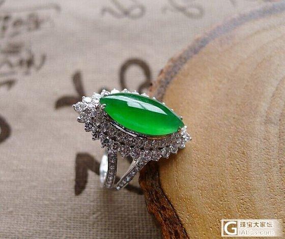【瑜彩轩】0630 翡翠戒指13件 专注颜色,只做高色_翡翠