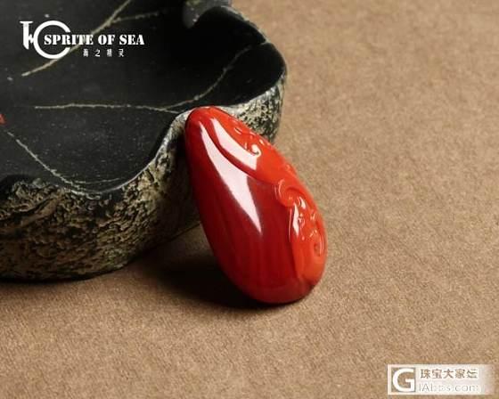 5.6   精品桃红项链 /精品南红玛瑙小凤、小龙雕件/精品南红玛瑙小凤雕件/精品南..._海之精灵珠宝