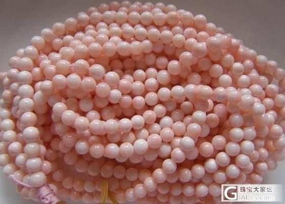 天然颜色天然珊瑚一些_有机宝石