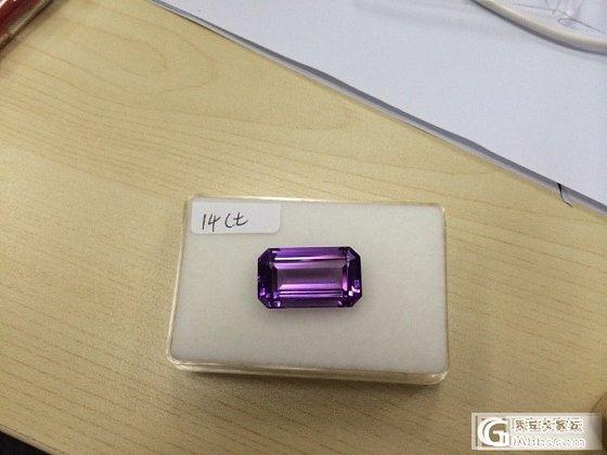 收了块祖母绿切割的紫水晶_刻面宝石紫水晶