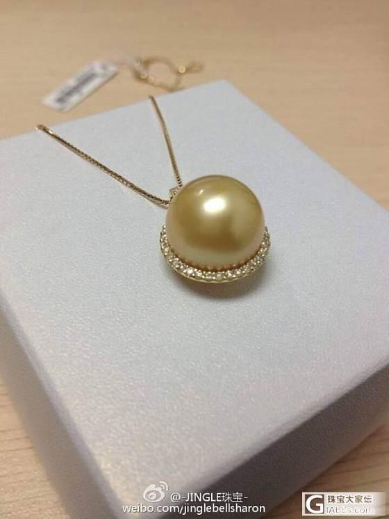 坛子里信誉好的珍珠卖家_有机宝石