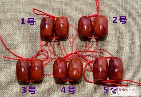 【清晨】精品九口 南红桶珠_清晨的玉铺
