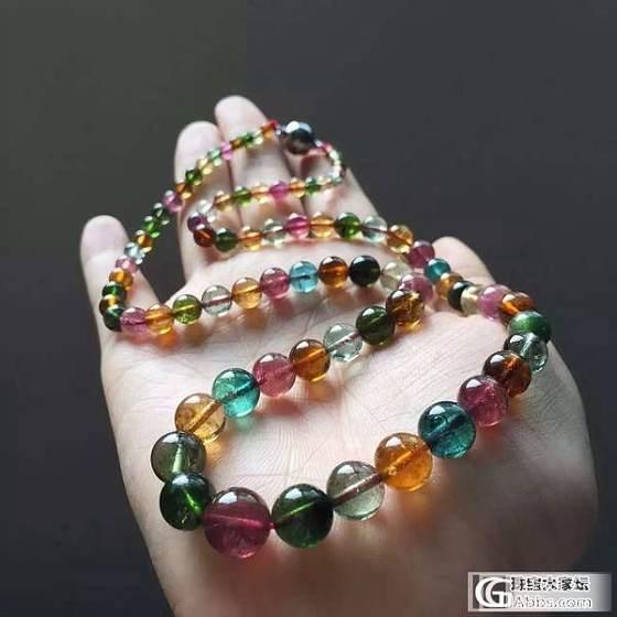 【晶。玺】7.01新货巴西碧玺糖果色手链、塔珠项链_宝石