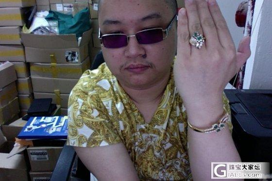 钻石祖母绿18K金5件套 刚刚入手的 大家看看吧_刻面宝石手饰祖母绿