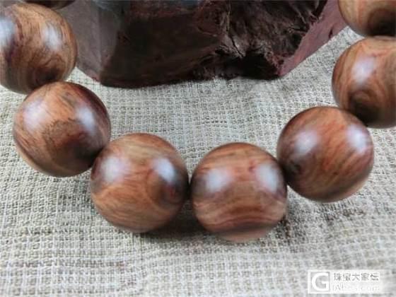 精品紫檀柳对眼2.0 砗磲0.8/0.6越南土沉香2.0金丝楠阴沉木1.2_珠宝