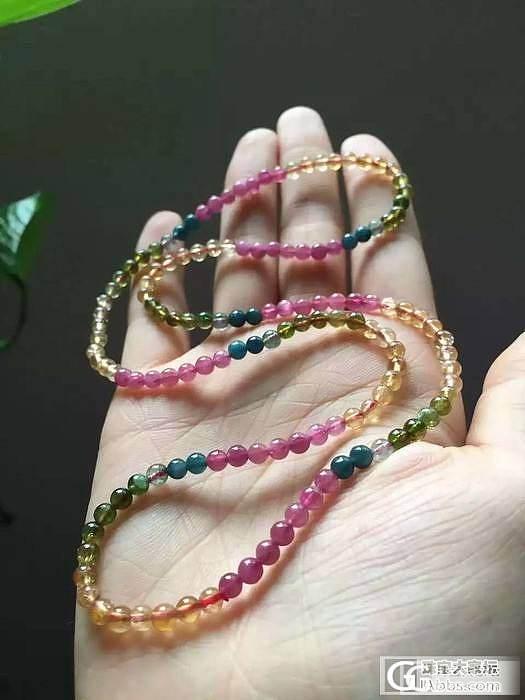 【晶。玺】7.02新货糖果色碧玺手串、多圈手链、南红勒子吊坠_宝石