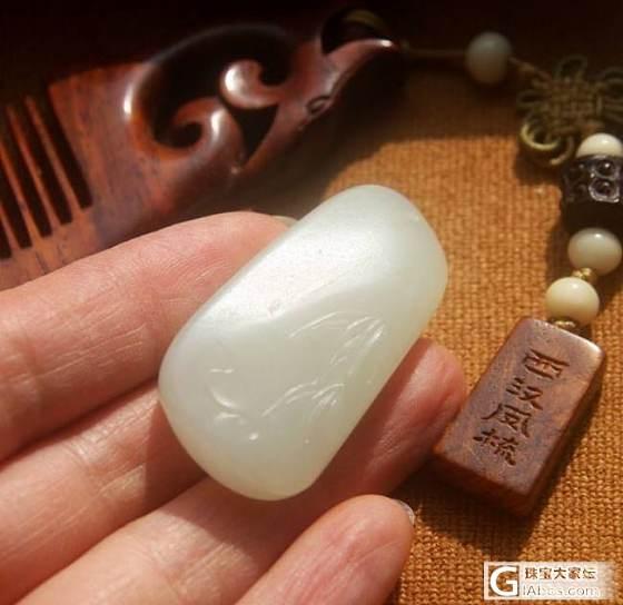 【0223籽料】11.1克   黄沁   仿古螭龙_传统玉石