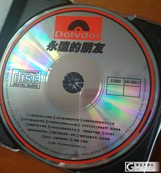 晒晒我那些年收藏的港台原版cd(此贴会很长~非常长~超级非常长~~)_摄影