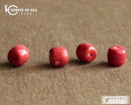 1.9  超级精品的桶珠手链来了/几颗散珠/精品MOMO镂空雕花件第三十二批/DIY好配..._海之精灵珠宝