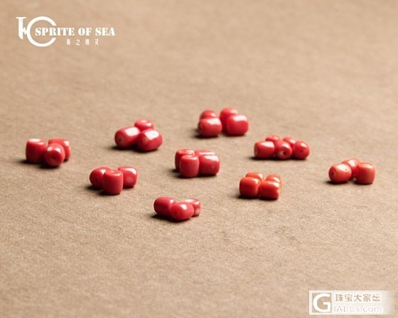 7.3  超美玫瑰雕花大素面/精工好料南红玛瑙龙头勒子/新疆和田籽料藕片/桶珠一批..._海之精灵珠宝