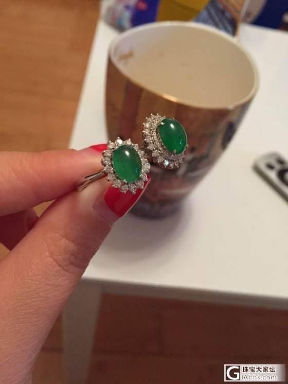 一枚清新的小绿蛋,给论坛上的姐姐还图_戒指蛋面翡翠
