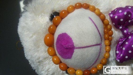 出一个老蜜蜡枣珠项链  超低克价 390_有机宝石
