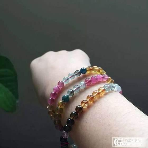 【晶。玺】7.03新货糖果色碧玺手链、舒俱来吊坠、南红水滴吊坠_宝石