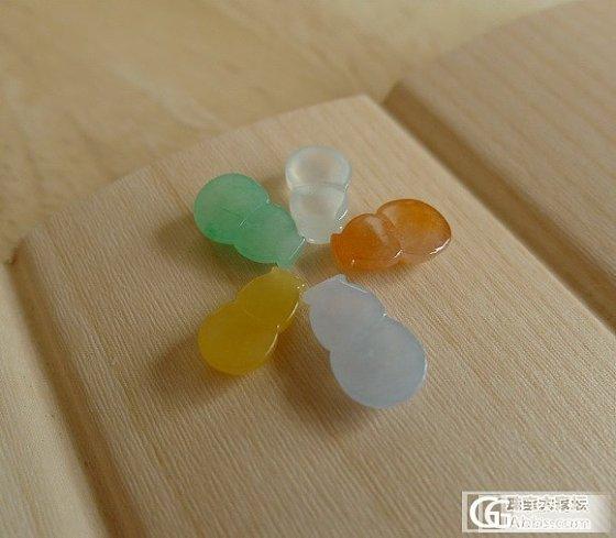 【凤凰家】11.3新货18件:绿的,紫的,白的,红的,五色的...._翡翠