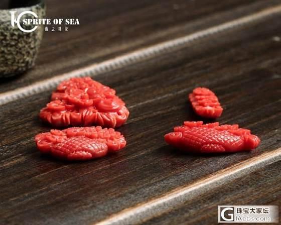 2.27  精品18K金钻石吊坠/性价比超高的精品南红玛瑙山水雕件/性价比超高的精品南.._海之精灵珠宝