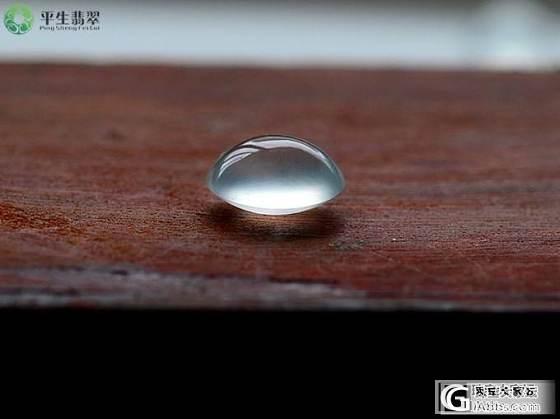 【平生翡翠】150628001 玻璃种强荧光飘花蛋面 售价:5000元_平生翡翠