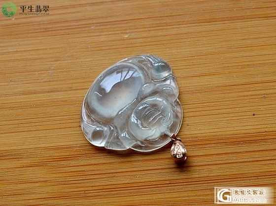 【平生翡翠】150517001 玻璃种荧光弥勒佛 售价:6800元_平生翡翠