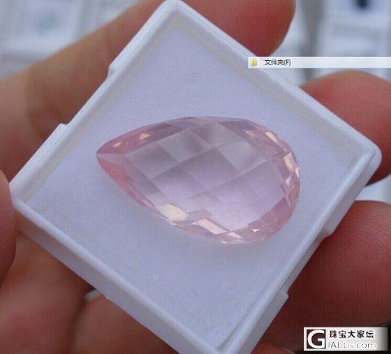 想买块粉晶,怕买贵了>_<_宝石