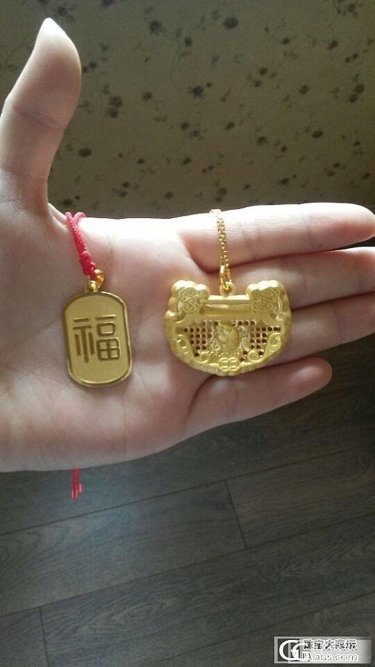 六福福字抽拉镯~_手镯金
