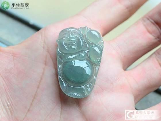【平生翡翠】150509009 冰油哈哈佛 售价:800元_平生翡翠