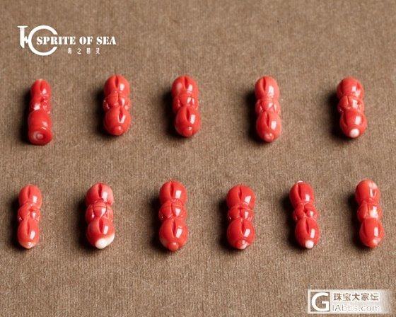 2.28 精品南红玛瑙山水仕女牌子/精品蛋面第201批/ 18K红萝卜吊坠2号/精品南红..._海之精灵珠宝