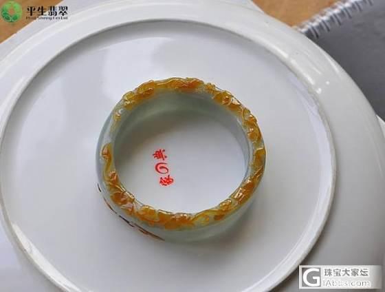 【平生翡翠】 冰黄雕花福镯 售价:16000元_平生翡翠