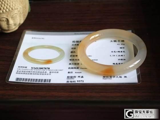 【挽玉阁】橘黄色玉髓手镯   199元包邮_挽玉阁