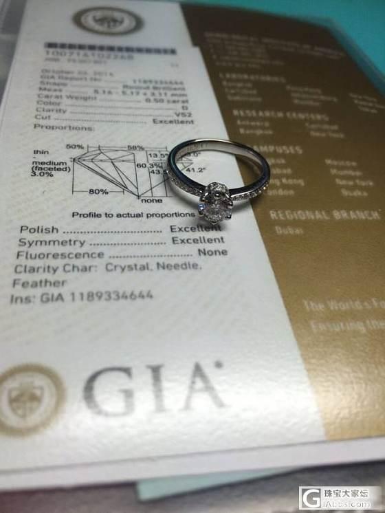 说说今天去取戒指的事儿_钻石小春钻石