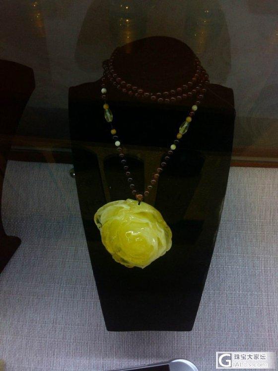 近期有想团购琥珀雕刻件的可以看下(个人感觉绝对便宜)_珠宝