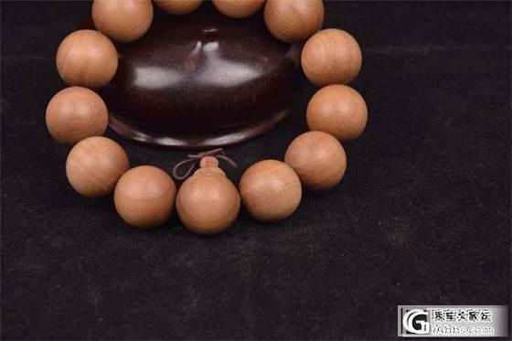 1月12日特价出几串精品宝贝您值得收藏海南黄花梨 老山檀香_珠宝