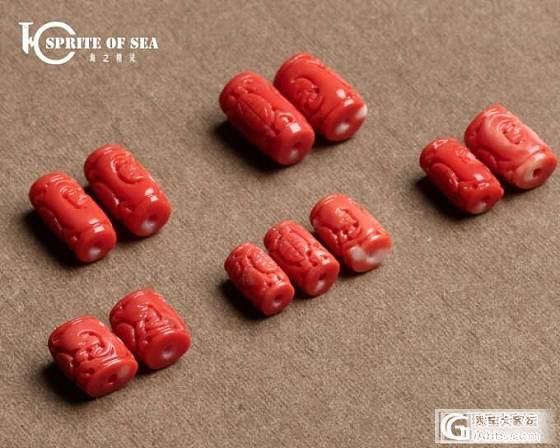1.12 乱卖价的粉色项链/蛋面189批/精品南红玛瑙仿古龙凤成对小吊坠/精品嚒嚒成..._海之精灵珠宝