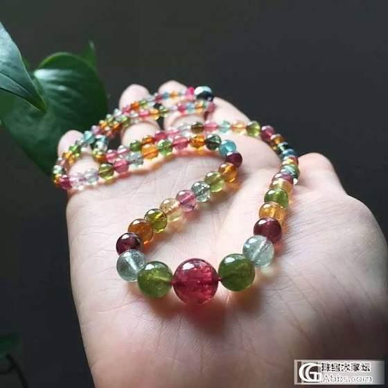 【晶。玺】7.05新货卢碧来红碧玺吊坠、糖果色碧玺手链、绿幽灵手链_宝石