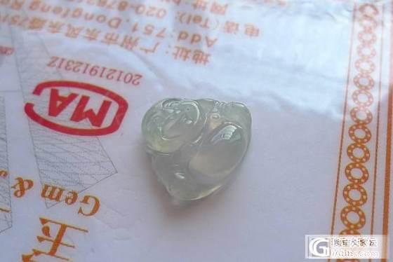 0112新款上架了 加微信包邮享折扣 ymfc8173_珠宝