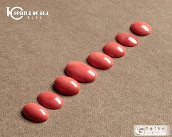 11.3  超低团购价的撒叮珠链/糖果色蛋面第二十四批/桃粉色嚒嚒蛋面第二十五批 /..._海之精灵珠宝