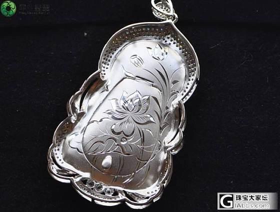 【平生翡翠】1307250018 豪华镶嵌阳绿观音 售价:100000元_平生翡翠
