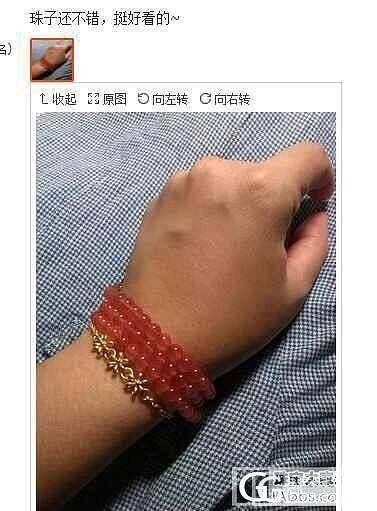 天然冰飘南红手串 未染色注胶可出证书 新年特惠包顺丰_翡翠