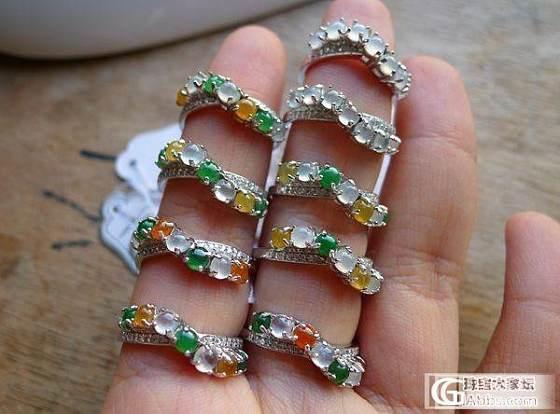 推荐925银镶天然翡翠戒指10款,物美价廉哦!_平生翡翠