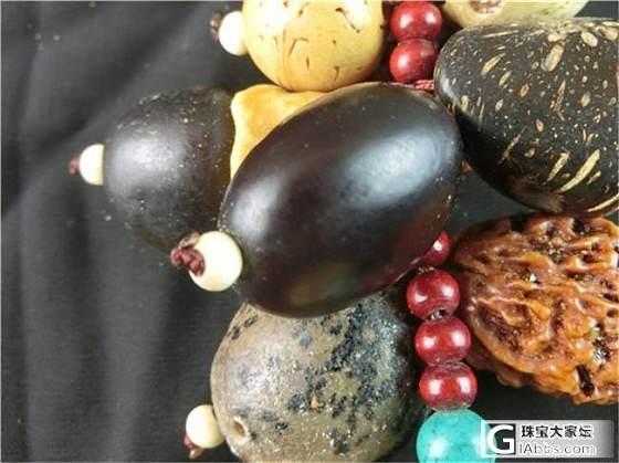 特价出黄金柚对眼1.8黄金檀2.0紫光檀0.8 菩提子车挂 非洲沉香0.6手串_珠宝