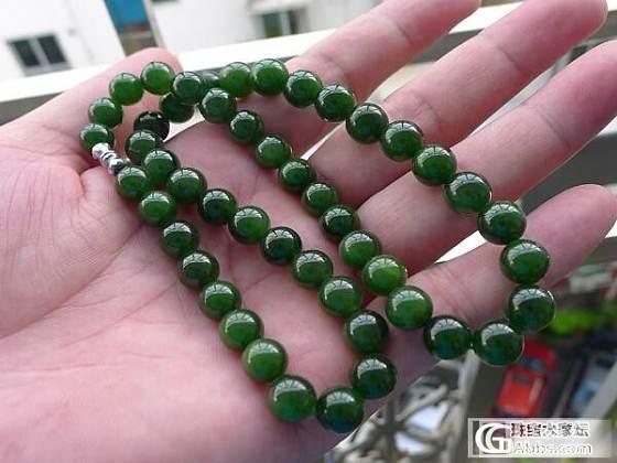 3.4日翡翠A货雕件、绿蛋面、绿葫芦、如意 贝、怀古 等等_翡翠
