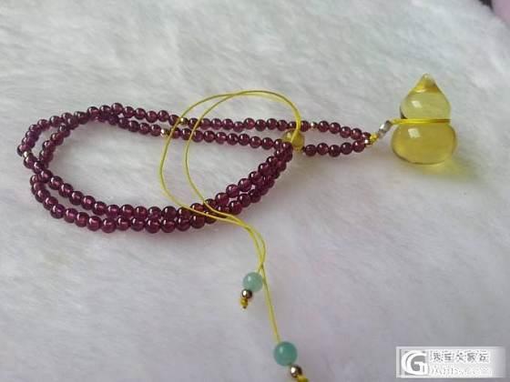 石榴石的链子,下面搭配蜜蜡吊坠,这样的毛衣链好看不?_闲聊