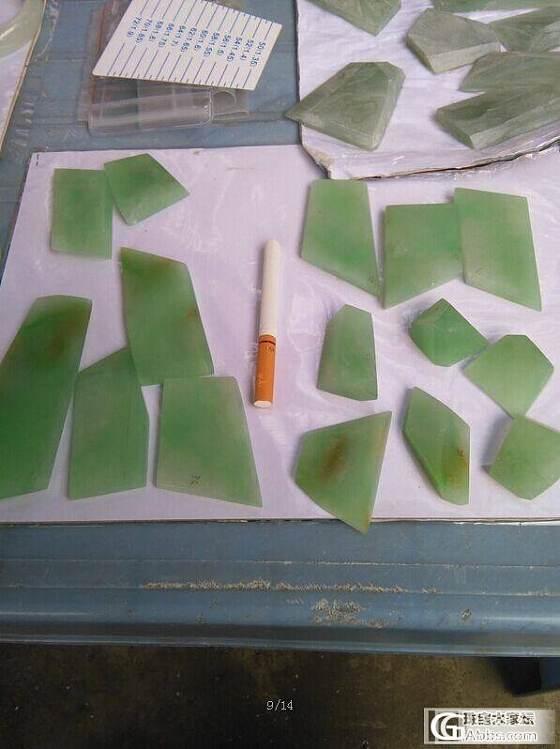 满色厚实的果绿片料,大家估估价_半成品翡翠
