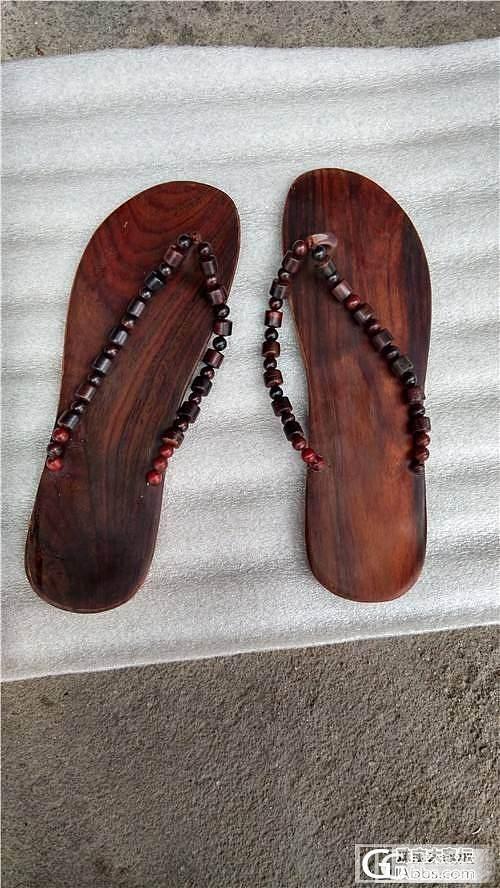 7.07琴料珠子 老挝红酸枝鞋子_珠宝
