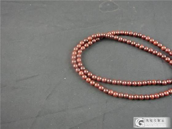 特价出几串老料印度小叶紫檀顺纹 先到先得_珠宝