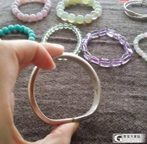1.20更新超萌水沫宝宝锁:水晶手链、翡翠戒指、银镯子、多宝手链_宝石